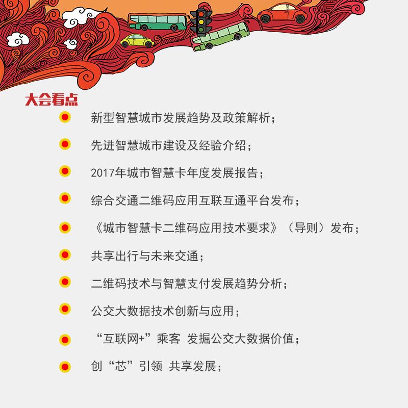 年会网站宣传.jpg