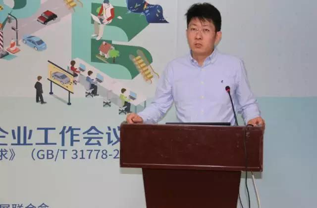 住建部IC卡中心验证中心主任陈超华